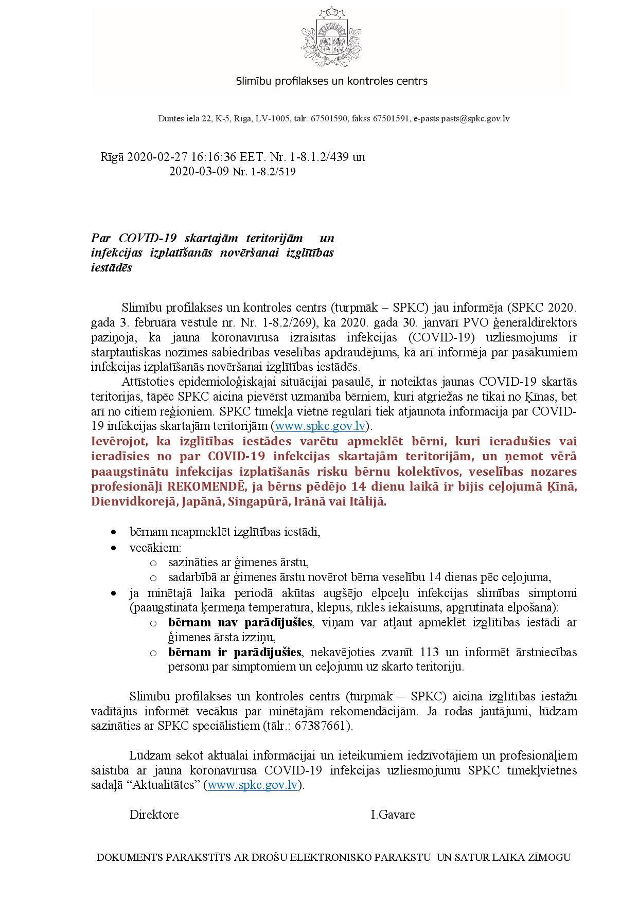 SPKC_vest_izgl