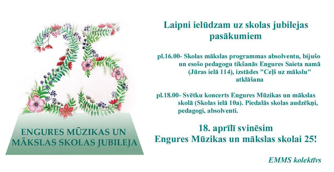 EMMS_25jub_ielugums_1