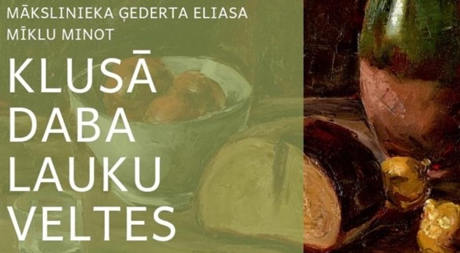 Eliass